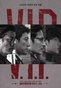 VIP Park Hoon-Jung film poster
