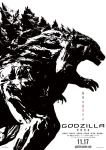 godzilla monster planet poster