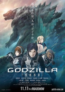 Godzilla Planet of the Monsters poster