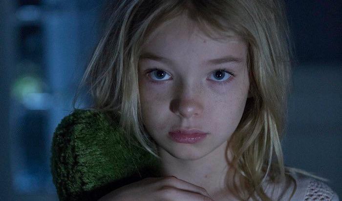 Stephanie (film) 2017