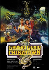Grosso guaio a Chinatown poster