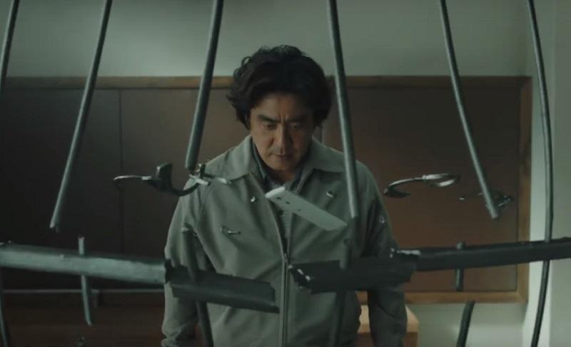 Yeon Sang-ho scherza con i superpoteri nel trailer di Psychokinesis