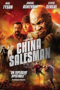 China Salesman film poster