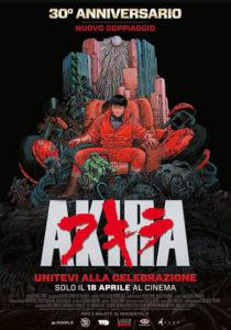 Akira otomo poster 30 anni
