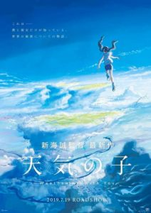 Tenki no Ko Weathering With You (Weathering Child Weathering With You) poster