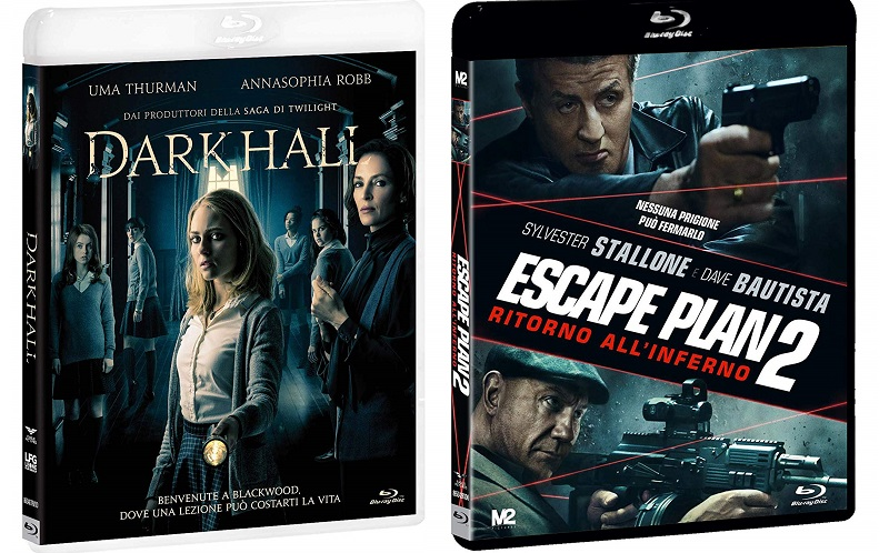 dark hall escape plan 2 blu-ray