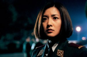 Yeong-ae Lee in Joint Security Area (2000)