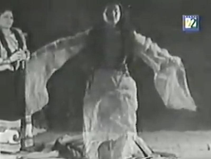 La Llorona 1933 film