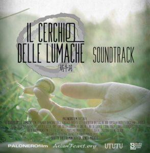 il cerchio delle lumache soundtrack