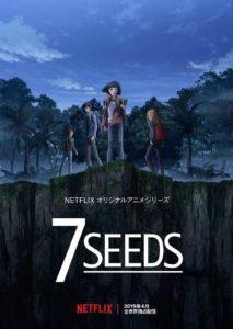 7seeds serie anime netflix poster