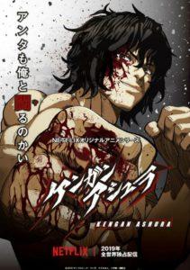 Kengan Ashura poster serie netflix