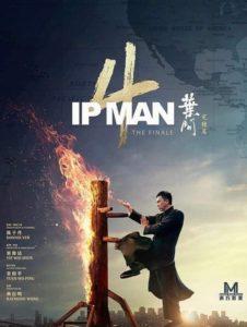 ip-man 4 film poster Wilson Yip