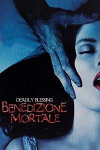 benedizione mortale film wes craven poster