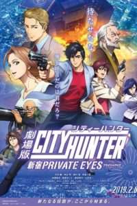 City Hunter Shinjuku Private Eyes (2019) poster