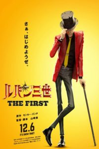 lupin the third- the first film 2019 poster