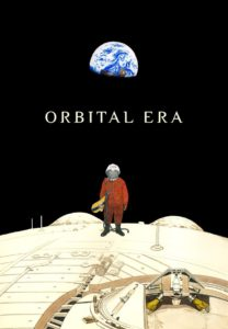 orbital era film otomo poster