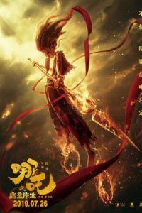 Nezha, the devil is coming poster
