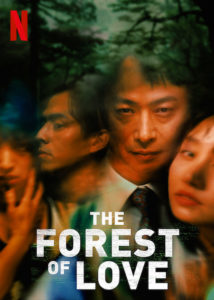 The Forest of Love (2019) film poster