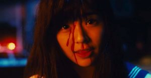 sion sono The Forest of Love (2019)