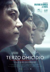 il terzo omicidio kore-eda hirokazu film poster