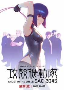 Ghost in the Shell SAC_2045 (2020) serie