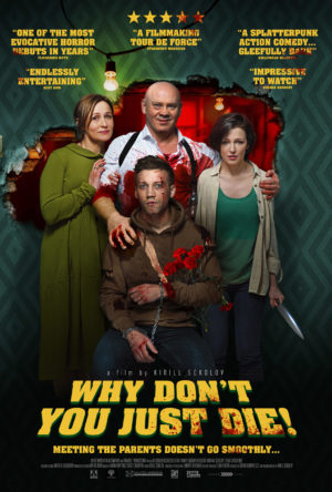 Why Don't You Just Die! film poster