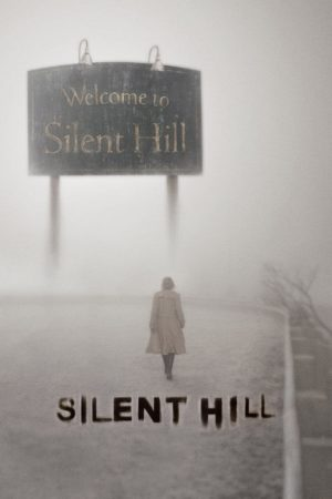 silent hill 2006 film poster