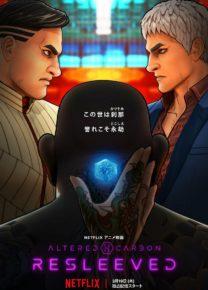Altered Carbon Resleeved film poster 2020