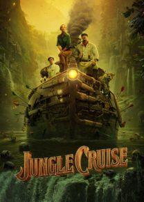 Jungle Cruise film poster 2020