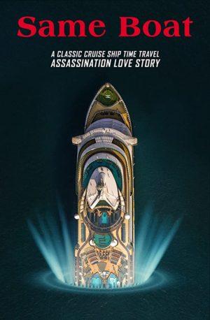 Same Boat (2019) film poster