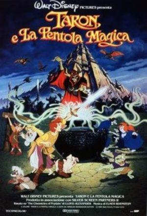 Taron e la pentola magica film poster