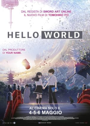 hello world film poster 2020