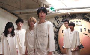 As the Gods Will film miike Sôta Fukushi, Hirona Yamazaki e Mio Yûki