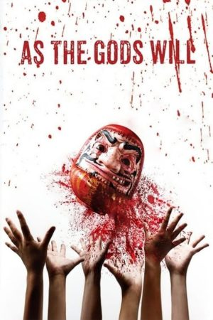 As the Gods Will film miike poster
