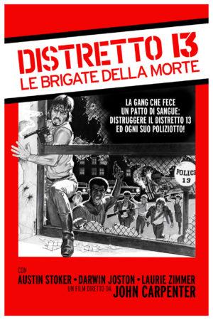 Distretto 13 - Le brigate della morte (1976) poster