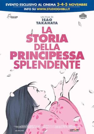 La storia della Principessa Splendente poster