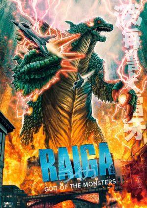 raiga god of the monsters film poster