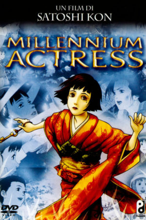 MillenniumActress.jpg