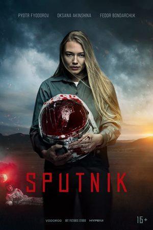 Sputnik (2020) film poster