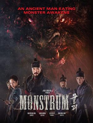monstrum film 2018 Huh Jong-ho poster