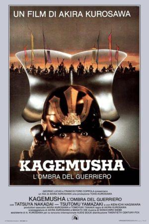 Kagemusha-Lombradelguerriero.jpg