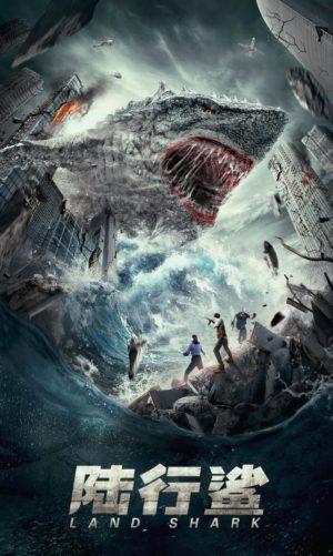 land shark film 2020 poster