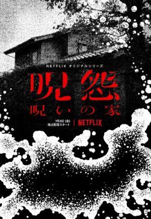 ju-on origins serie poster 2020