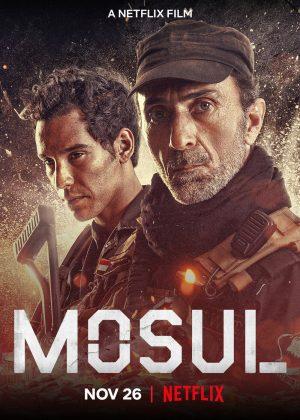 mosul film poster netflix