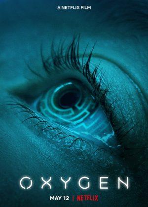 oxygen film 2021 aja poster