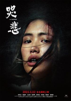 the sadness film poster 2021