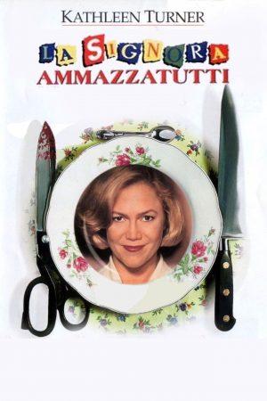 la signora ammazzatutti film poster 1994