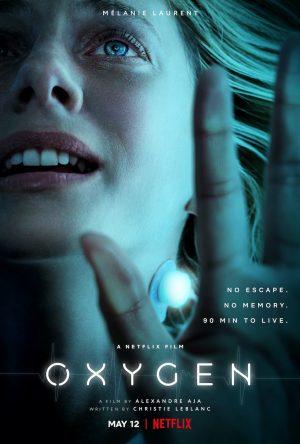 oxygene film aja poster 2021 netflix