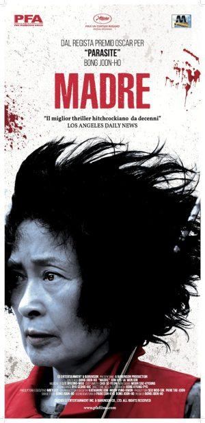 Madre film Bong Joon-ho poster 2021 ITA