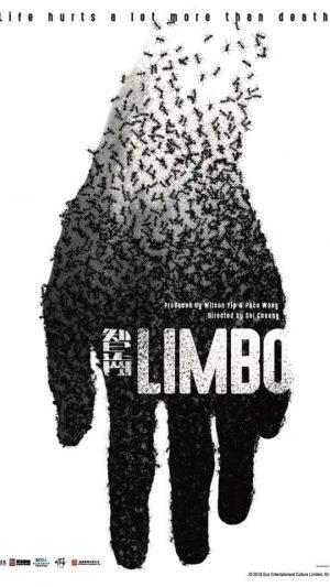 limbo soi cheang poster 2021 film